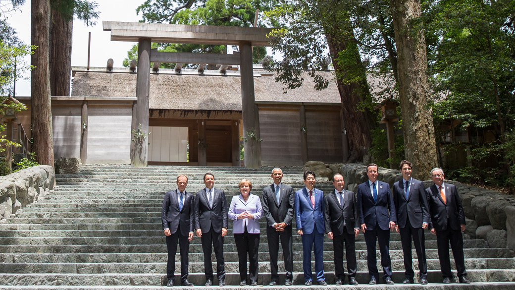 Prime Minister attends the G7 Summit in Ise-Shima